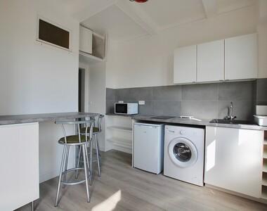 Location Appartement 1 pièce 28m² Asnières-sur-Seine (92600) - photo