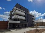 Vente Appartement 4 pièces 79m² Voiron (38500) - Photo 1