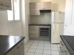 Vente Appartement 2 pièces 37m² Grenoble (38000) - Photo 1