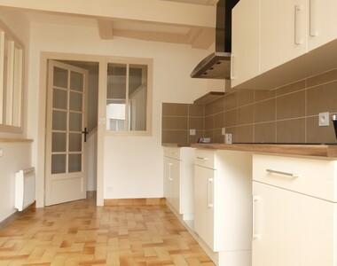 Vente Maison 3 pièces 70m² Puilboreau (17138) - photo
