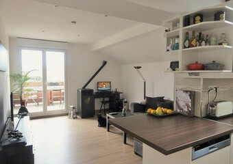 Vente Appartement 3 pièces 55m² Saint-Martin-d'Uriage (38410) - photo