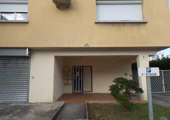 Location Bureaux 1 pièce 16m² Saint-Martin-d'Hères (38400) - photo 2