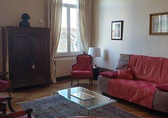 Vente Appartement 5 pièces 116m² Le Havre (76600)