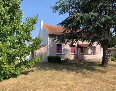 Vente Maison 4 pièces 85m² Vendat (03110) - photo