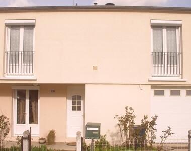 Vente Maison 80m² Argenton-sur-Creuse (36200) - photo