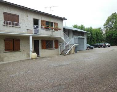 Location Appartement 1 pièce 26m² Saint-Priest (69800) - photo