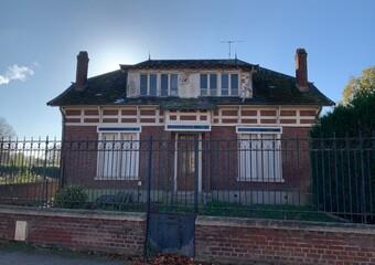 Vente Maison 6 pièces 145m² La Fère (02800) - Photo 1