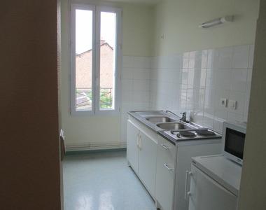 Location Appartement 2 pièces 40m² Brive-la-Gaillarde (19100) - photo