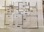 Vente Appartement 3 pièces 85m² La Rochelle (17000) - Photo 3