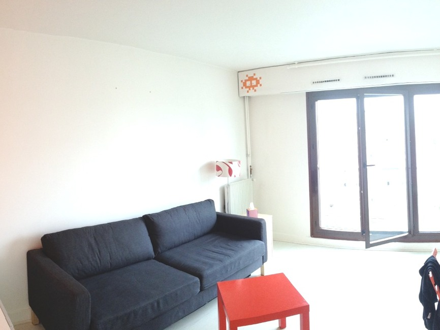 Vente Appartement 1 pièce 28m² Paris 19 (75019) - photo