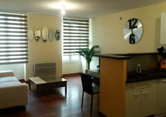 Location Appartement 2 pièces 40m² Valence (26000) - photo