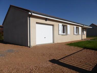 Vente Maison 4 pièces 90m² Vendat (03110) - photo