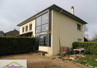 Vente Appartement 2 pièces 45m² Morestel (38510) - photo