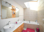 Vente Maison 7 pièces 148m² Saint-Cassien (38500) - Photo 9