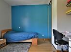 Vente Maison 6 pièces 130m² La Boisse (01120) - Photo 9