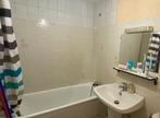 Vente Appartement 1 pièce 22m² Toulouse (31400) - Photo 3