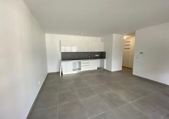 Location Appartement 3 pièces 64m² Bernin (38190) - Photo 1