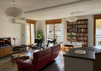 Vente Appartement 4 pièces 95m² Bernin (38190) - Photo 1