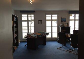 Location Bureaux 9 pièces 280m² Le Havre (76600)