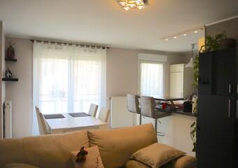 Vente Appartement 2 pièces 48m² Metz (57050) - photo