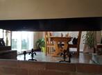 Vente Maison 4 pièces 93m² EGREVILLE - Photo 9