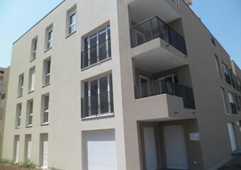 Location Appartement 3 pièces 63m² Villeurbanne (69100) - photo