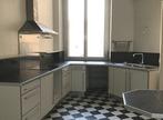 Vente Appartement 5 pièces 204m² Grenoble (38000) - Photo 9