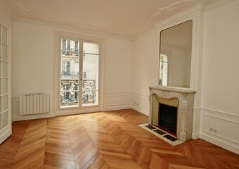 Location Appartement 5 pièces 90m² Paris 15 (75015) - photo