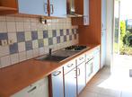 Vente Appartement 3 pièces 73m² Montbonnot-Saint-Martin (38330) - Photo 11