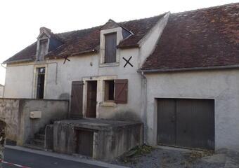 Vente Maison 4 pièces 50m² Le Pêchereau (36200) - photo