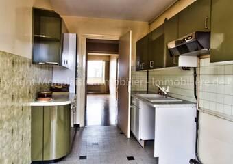 Vente Appartement 4 pièces 86m² Lyon 08 (69008) - photo