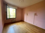 Sale Apartment 3 rooms 66m² Toulouse (31300) - Photo 7