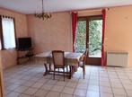 Vente Maison 4 pièces 96m² EGREVILLE - Photo 7