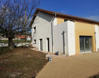 Location Maison 4 pièces 100m² Gillonnay (38260) - photo
