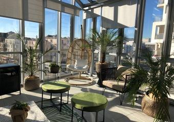 Location Appartement 2 pièces 49m² Nantes (44200) - Photo 1