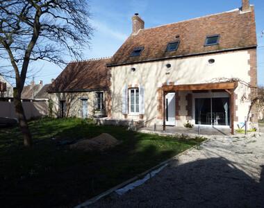 Vente Maison 5 pièces 160m² EGREVILLE - photo