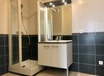 Location Appartement 2 pièces 51m² Saint-Julien-en-Genevois (74160) - Photo 4