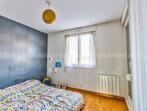 Vente Appartement 4 pièces 84m² Lyon 08 (69008) - Photo 5