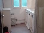 Vente Appartement 4 pièces 90m² Pau (64000) - Photo 3