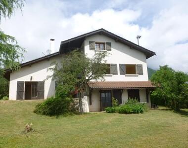 Vente Maison 6 pièces 171m² Saint-Ismier (38330) - photo