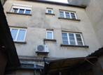 Vente Appartement 2 pièces 42m² CONDÉ SUR NOIREAU - Photo 7
