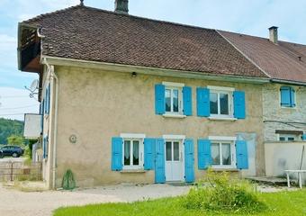 Vente Maison 4 pièces Entre-deux-Guiers (38380) - Photo 1