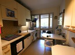 Vente Appartement 2 pièces 75m² Garches (92380) - Photo 8