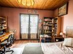 Vente Appartement 7 pièces 123m² Thonon-les-Bains (74200) - Photo 15