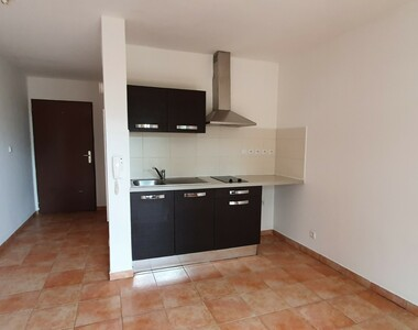Vente Appartement 1 pièce 23m² Sainte-Clotilde (97490) - photo