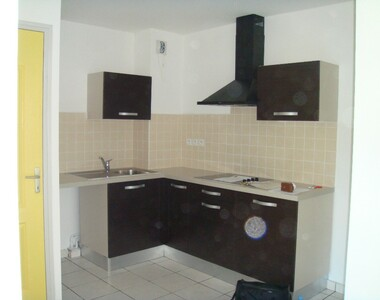 Location Appartement 3 pièces 58m² Sainte-Clotilde (97490) - photo