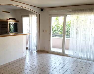 Vente Appartement 3 pièces 68m² Ambilly (74100) - photo