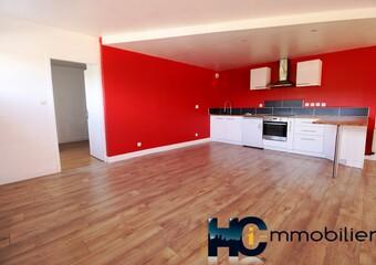 Location Appartement 3 pièces 104m² Moroges (71390) - Photo 1