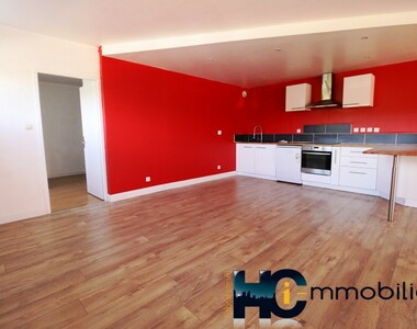Location Appartement 3 pièces 104m² Moroges (71390) - photo