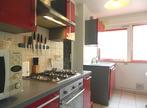 Vente Appartement 5 pièces 84m² Oullins (69600) - Photo 2
